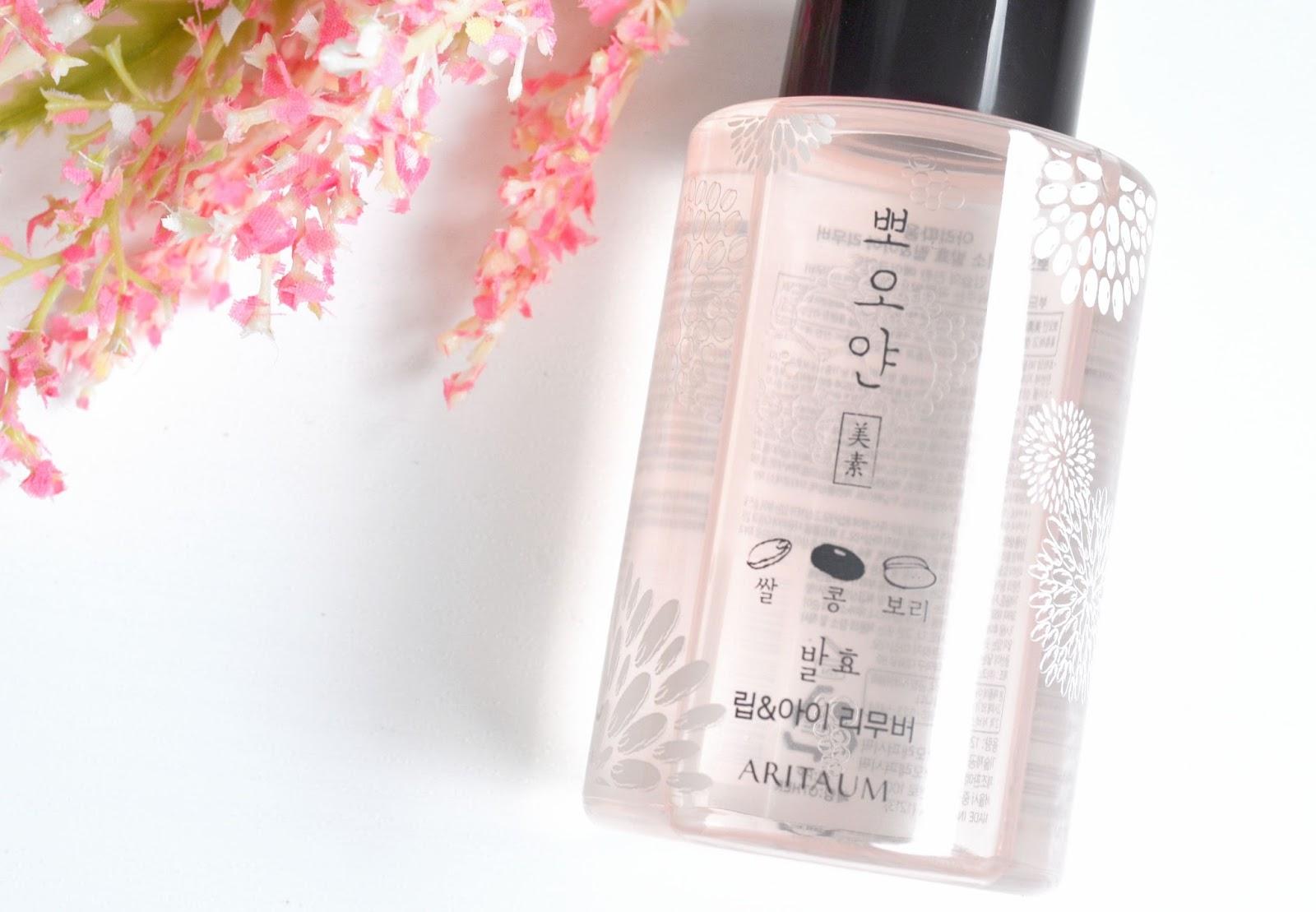 KOREAN BEAUTY | Aritaum Fair Smile Fermentation Lip And Eye Makeup Remover Review | Cosmetic ...