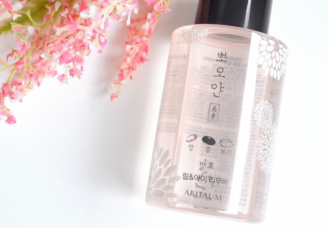 KOREAN BEAUTY |  Aritaum Fair Smile Fermentation Lip and Eye Makeup Remover Review
