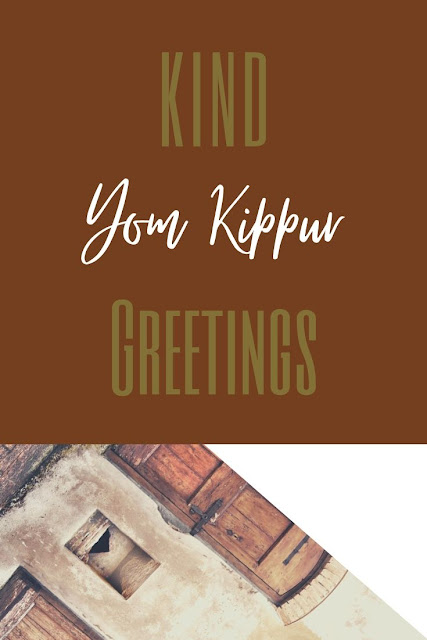 Happy Yom Kippur Festival Greeting Card | Day Of Atonement | Chag Yom Kippur Sameach | 10 Free Wonderful Greeting Cards
