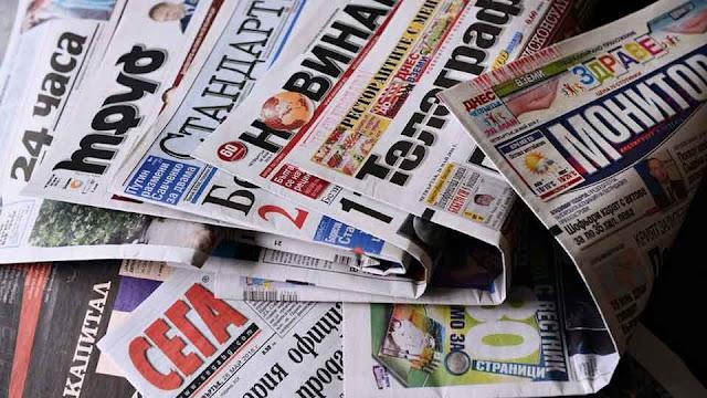 Medienfreiheit: Mazedonien Balkanweit vorletzter - EU Mitglied Bulgarien Schlusslicht!