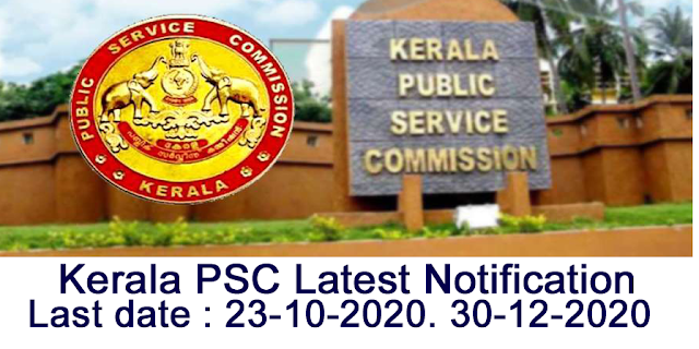 Kerala PSC Notification 2020 : Apply Online  : Kerala PSC Jobs 2020 : Kerala Government Job 2020