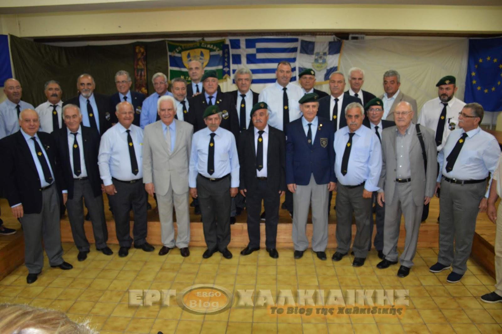 Διδυμοποίηση της Λέσχης Ειδικών Δυνάμεων Νομού Χαλκιδικής με τον Σύνδεσμο Καταδρομέων Επαρχίας Λεμεσού Κύπρου