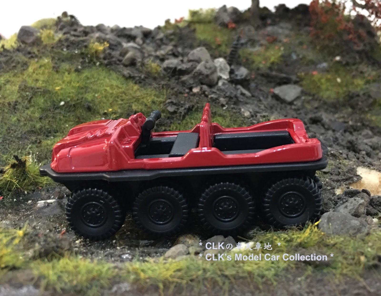 Siku Argo Avenger 1386