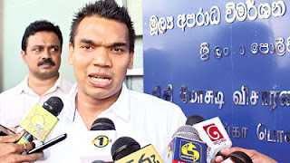 Namal Rajapaksa said in Thief
