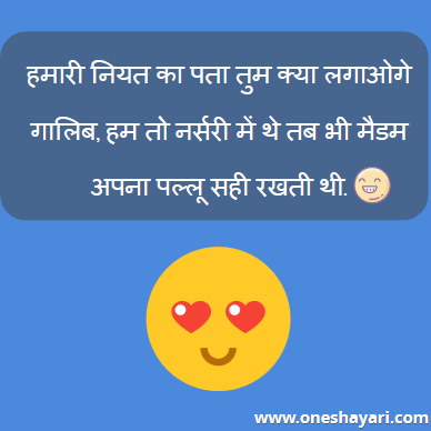 Two Line Attitude Shayari In Hindi