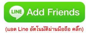 รับซื้อ macbook retina 12นิ้ว 13นิ้ว 15นิ้ว 16นิ้ว ทุกรุ่น ให้ราคาสูง 080-055-2124 อิฐ Add Line mac_7