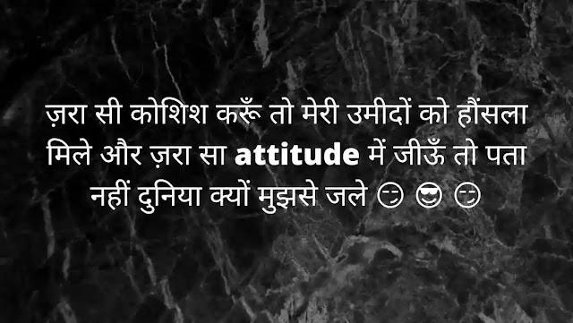 50+ Whatsapp Attitude Status In Hindi And Shayri, attitude quotes