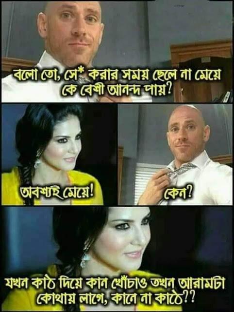 best bangla funny jokes images, bengali joke picture, bangla funny picture comments to say, bengali jokes download, bengali funny quotes for facebook, bengali funny shayari, bangla funny poem, bengali funny sms 140 character, bengali jokes king, bengali joke picture, bengali funny sms, bangla funny picture 2019, bangla funny picture for facebook, bangla funny picture comments to say