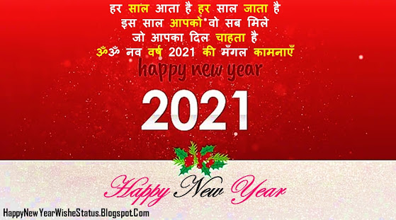 New Year Greetings With My Name And Photo