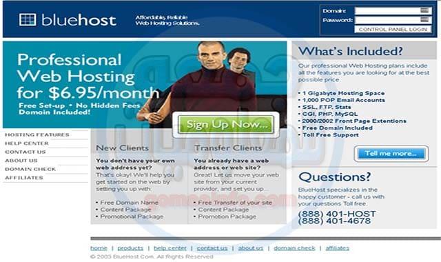 شرح استضافة بلوهوست Bluehost | مميزات و عيوب استضافة بلوهوست 2020