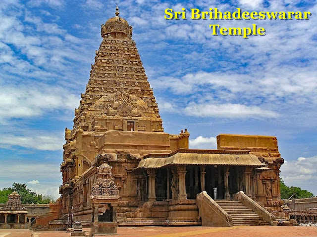 Brihadeeswarar Mandir