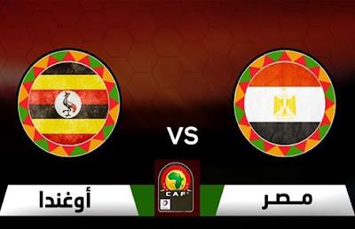 ملخص اهداف مباراة مصر واوغندا بتاريخ 30-06-2019 كأس الأمم الأفريقية