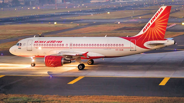 Air India Recruitment 2021| ITI NCTVT and GRADUATE jobs|