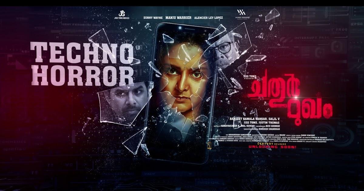 Chathur Mukham (2021) Malayalam HQ Movie
