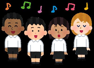 子供の合唱のイラスト(世界・フォーマル)