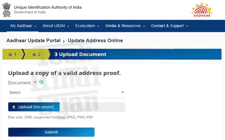 Upload Documents - Address Proof online update aadhaar card