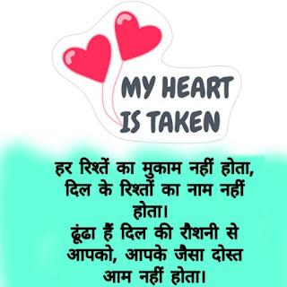 Dosti shayari, 2 lines shayari, Rajputana status, whatsapp status, Hindi shayari images for taareef