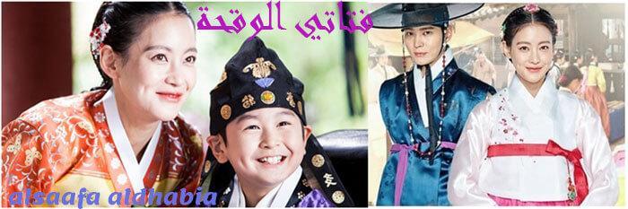 مراجعة وترشيح أفضل 30 دراما تاريخية كورية افضل مسلسلات كورية تاريخية لعشاق الأعمال الآسيوية