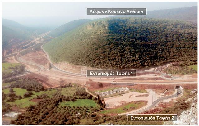 Άρτα:  Μυκηναϊκό Τάφο, έφερε στο φως η αρχαιολογική σκαπάνη