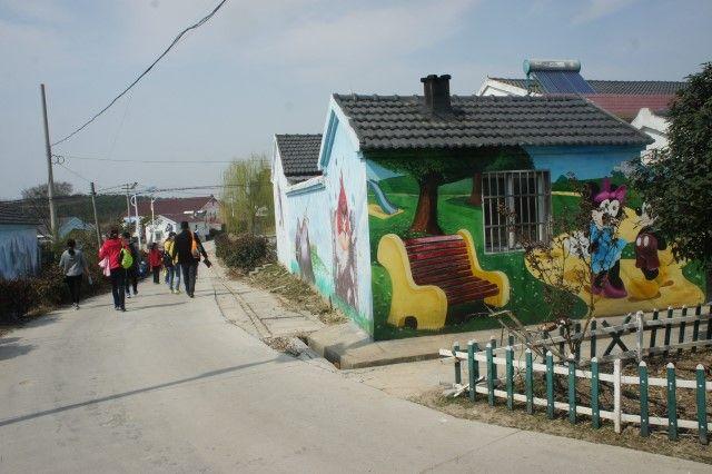 Деревня в 3D-формате