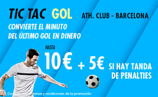 suertia promocion copa rey Athletic vs Barcelona 6 febrero 2020