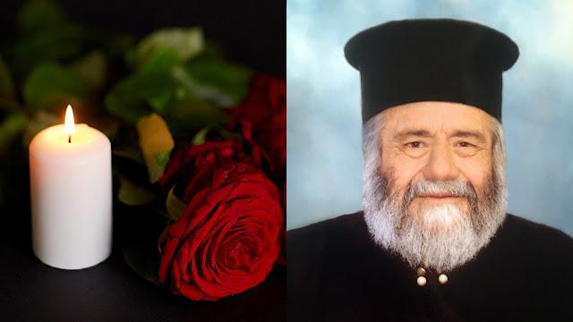 Ετήσιο μνημόσυνο Πρεσβύτερου Γεωργίου Κουτρουφίνη