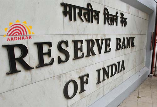 Reserve Bank of India Directs Banks Linking Aadhaar Mandatory to Avail Crop Loans