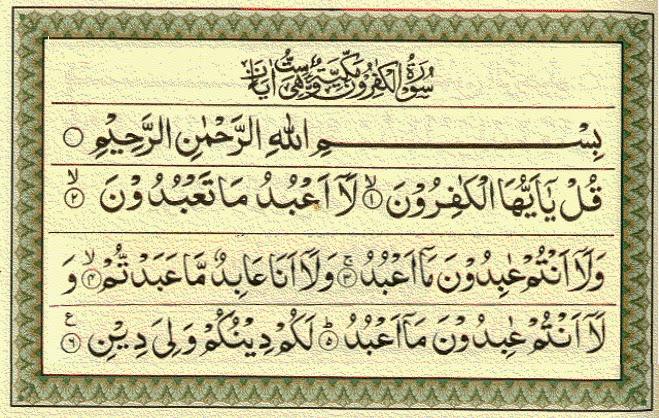Sebab Turunnya Surah Al-Kafirun