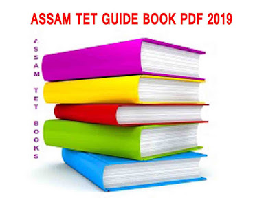 Assam TET Guide Book 2019 PDF Download Free for LP (Assamese Medium)