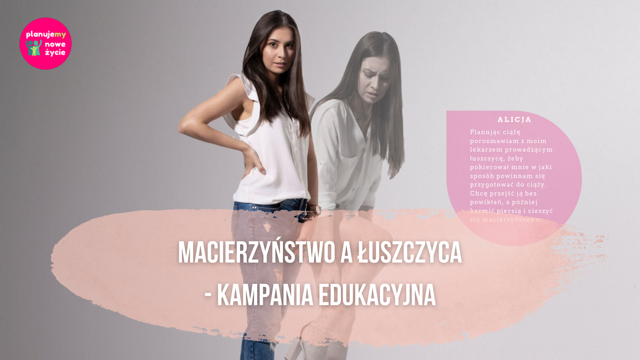 """Kampania edukacyjna ,,PlanujeMy nowe życie"""" Fundacji Amicus. Porozmawiajmy o macierzyństwie przy łuszczycy."""