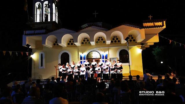 Ολοκληρώθηκαν οι εορτασμοί για τον Άγιο Νεκτάριο στο Ναύπλιο (βίντεο)