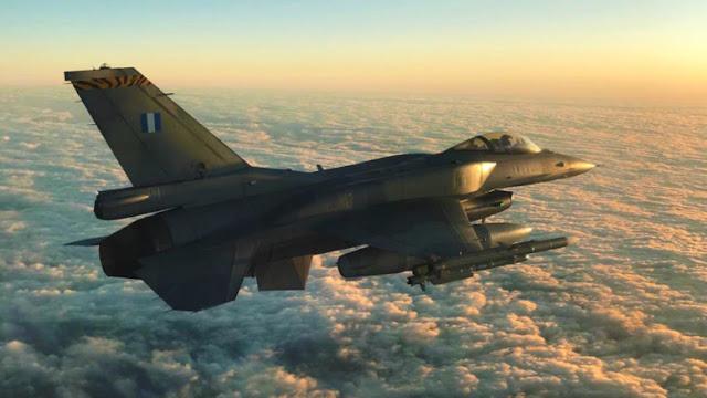 Βέλγοι πιλότοι μάρτυρες εναέριου τείχους της Π.Α. στο Αιγαίο