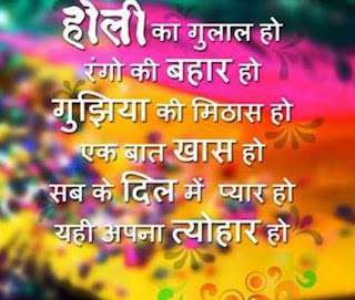 Happy Holi Special Wishes Greetings Photo Pics Images Status41