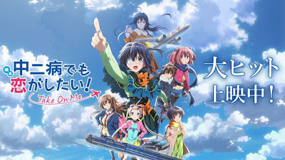 Chuunibyou demo Koi ga Shitai! :Take On Me Subtitle Indonesia