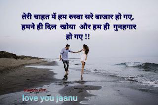 35+ लव कोट्स इन हिंदी | Best hindi quotes on love