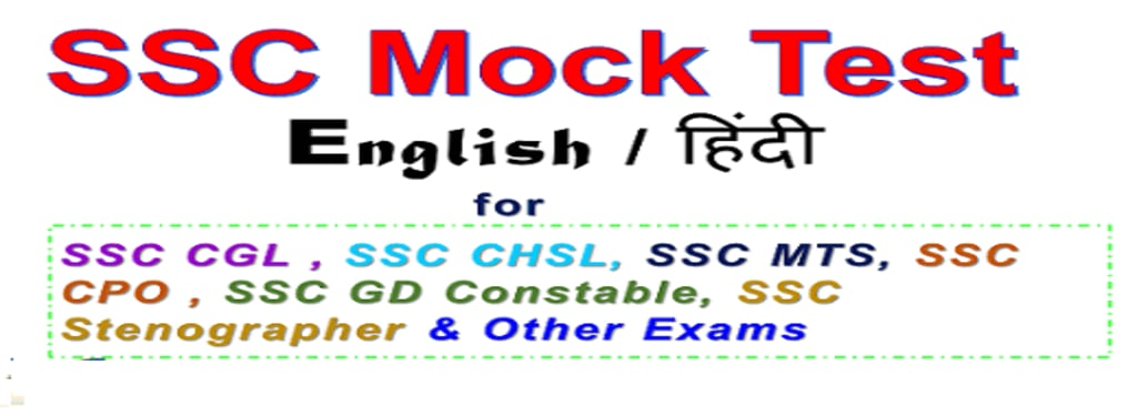 the mock test for SSC CGL, applyforjobs.in