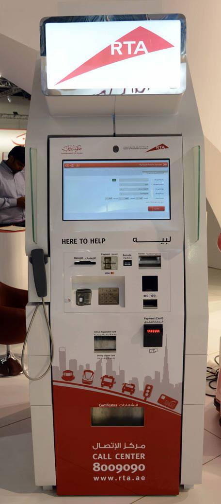 RTA Smart kiosk