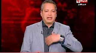 برنامج الحياة اليوم حلقة الجمعة 13-1-2017 مع تامر أمين