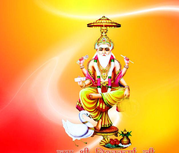 vishwakarma god images