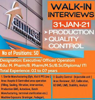 M. Pharm/ B.Pharm/ Diploma Engineering/ D. Pharm/ B.Sc/ ITI Job Vacancy Walk In Interview in Amneal Pharmaceuticals Pvt. Ltd. Ahmedabad, Gujarat