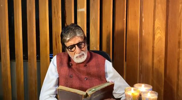 अमिताभ बच्चन ने सुनाई पिता हरिवंश राय की कविता,शेयर किया वीडियो