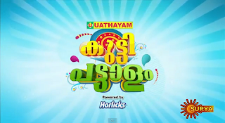 Kutty pattalam 1 September 2013 episode