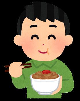 牛丼を食べる男性のイラスト