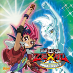 Yu-Gi-Oh! ZEXAL - Sound Duel 5