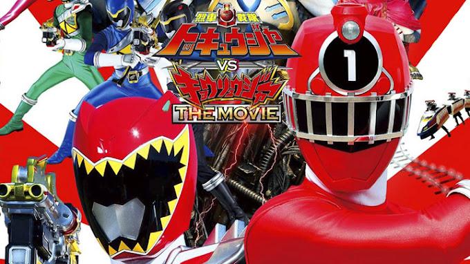 Ressha Sentai ToQger vs Kyoryuger: The Movie Subtitle Indonesia