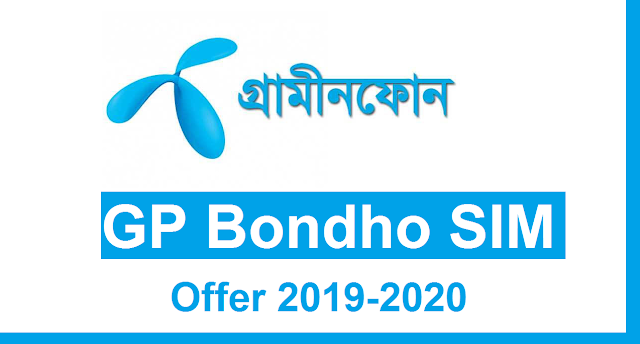 Gp bondho sim offer 2019-20