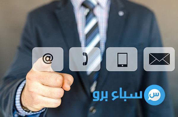 افضل 3 تطبيقات الاسترجاع الارقام المحذوفة في هاتفك