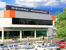 CURRENT AFFAIRS IN HINDI :I.G.I एयरपोर्ट बना विश्व का 12वा सबसे व्यस्ततम हवाईअड्डा