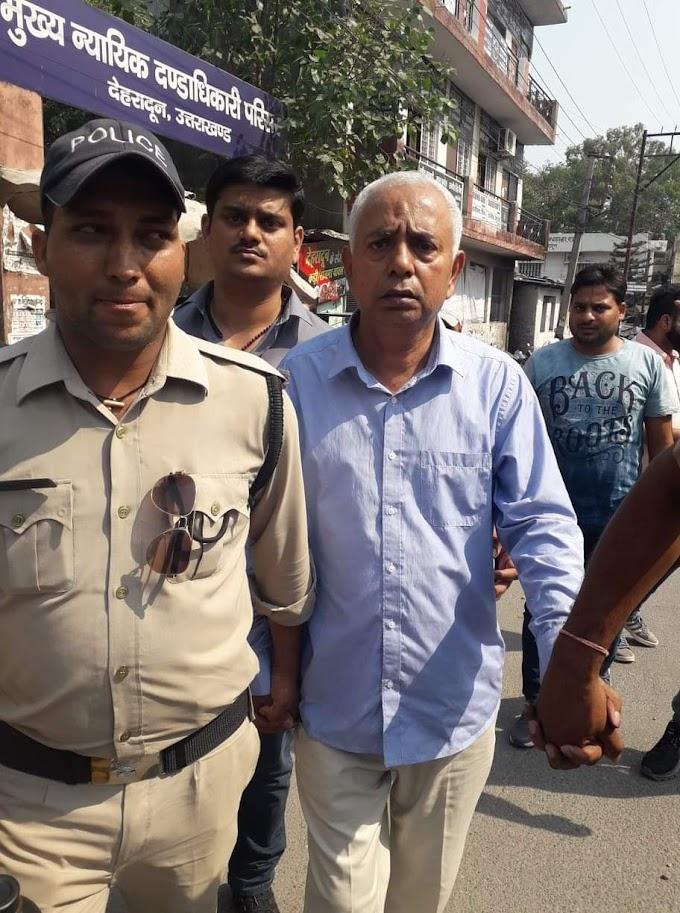 बलिया में आतंक का पर्याय बने 'कौशल' को उत्तराखंड एसटीएफ ने किया गिरफ्तार