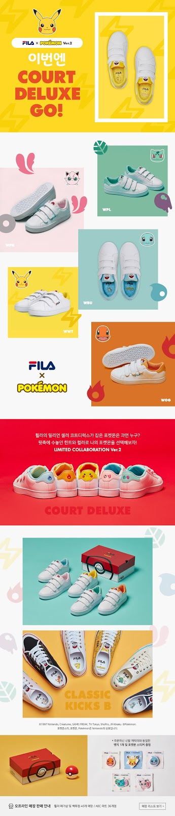 FILA X POKEMON